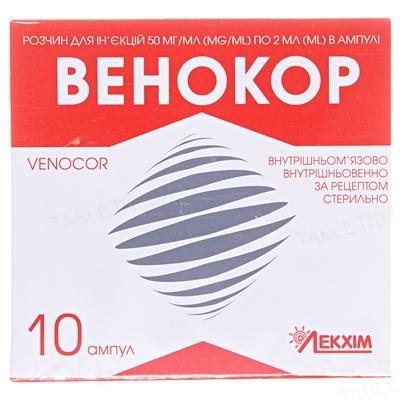 Венокор раствор д/ин. 50 мг/мл по 2 мл №10 в амп.