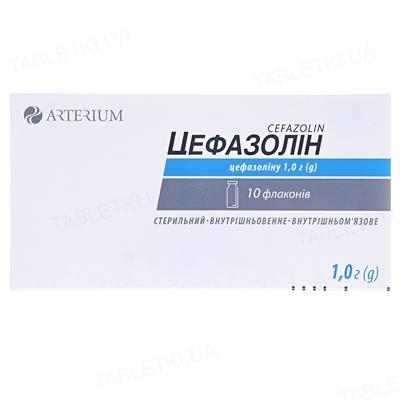 Цефазолин порошок для р-ра д/ин. по 1 г №10 во флак.