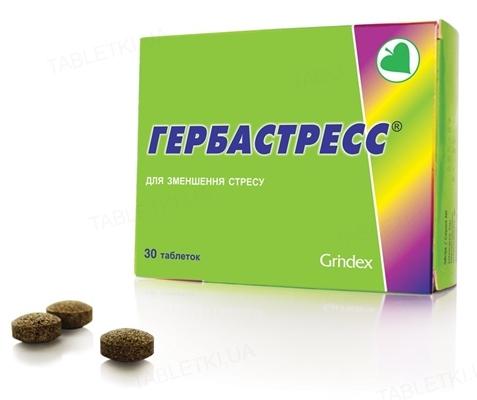 Гербастресс таблетки №30 (10х3)