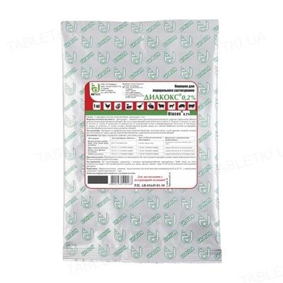 Диакокс 0,2% (ДЛЯ ЖИВОТНЫХ) порошок для перорального применения, 1 кг