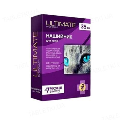 Ошейник ULTIMATE UL-051 от блох, клещей, вшей и власоедов для кошек, 35 см