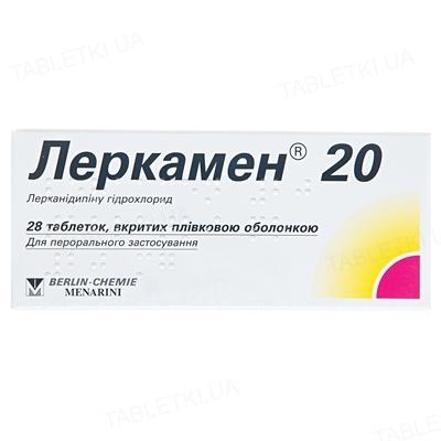 Леркамен 20 таблетки, п/плен. обол. по 20 мг №28 (14х2)