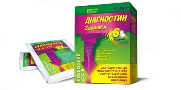 Діагностин-Здоров'я порошок д/ор. р-ну по 55.318 г №6 у пак.