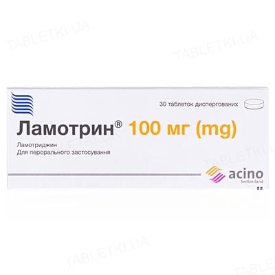 Ламотрин таблетки, дисперг. по 100 мг №30 (10х3)