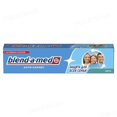 Зубна паста Blend-a-med Анти-карієс, Захист для всієї родини, М'ята, 100 мл