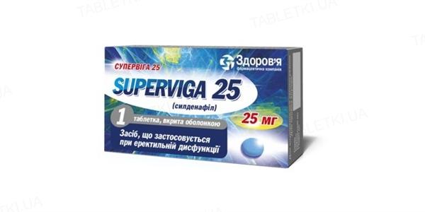 Супервига таблетки, п/о по 25 мг №1