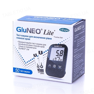 Тест-полоски GluNeo Lite для глюкометра, 2 флакона по 25 штук