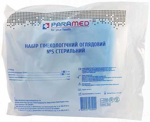 Набор гинекологический Paramed смотровой стерильный №5