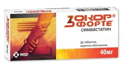 Зокор форте таблетки, п/плен. обол. по 40 мг №28 (14х2)
