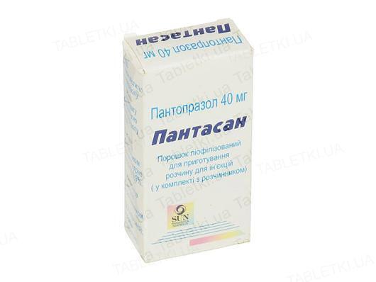 Пантасан порошок лиоф. д/приг. р-ра д/ин. по 40 мг №1 во флак.