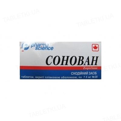 Сонован таблетки, п/плен. обол. по 7.5 мг №20 (10х2)