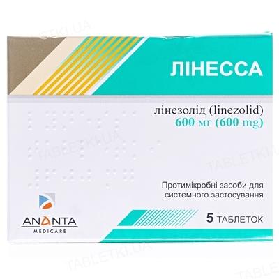 Линесса таблетки, п/плен. обол. по 600 мг №5