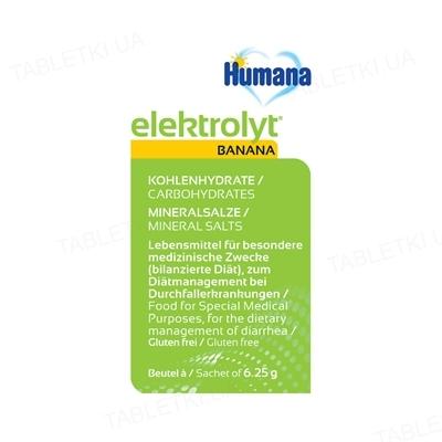 Суміш регідратаційна Humana Elektrolyt з бананом для дітей з 12 місяців і старше, 6.25 г