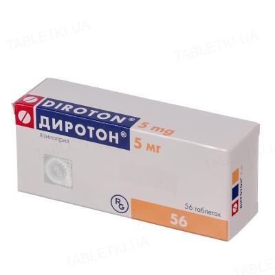 Диротон таблетки по 5 мг №56 (14х4)
