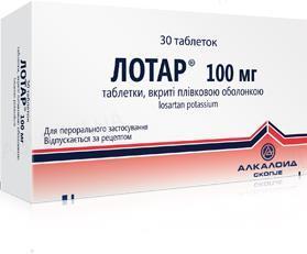 Лотар таблетки, п/плен. обол. по 100 мг №30 (15х2)