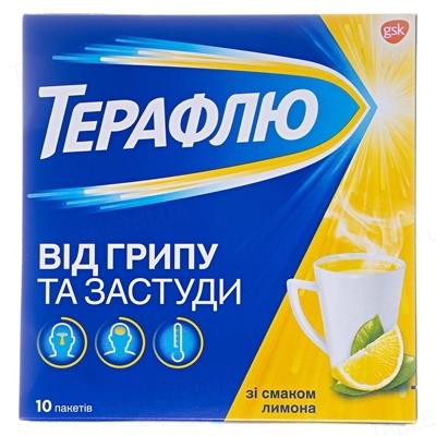 Терафлю от гриппа и простуды со вкус лимона порошок д/ор. р-ра №10 в пак.