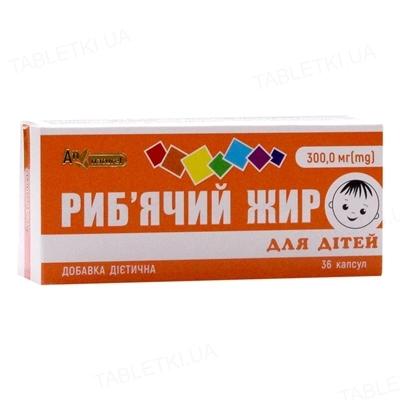 Рыбий жир Enjee для детей капсулы по 300 мг №36