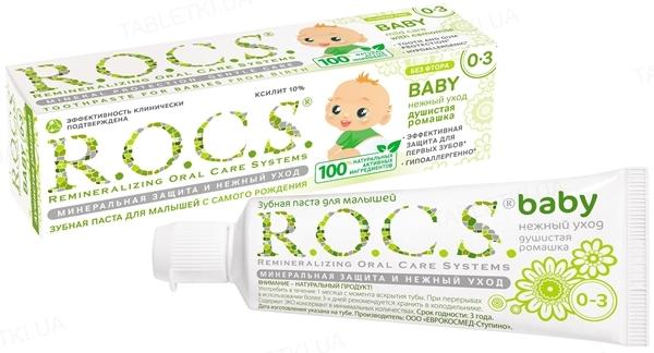 Зубна паста R.O.C.S. Baby Ніжний догляд Запашна Ромашка, 45 г