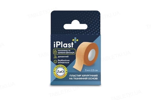Пластир медичний iPlast хірургічний на тканинній основі, 2,5 см х 5 м, 1 штука