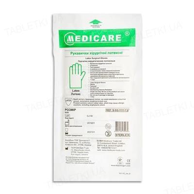 Перчатки хирургические Medicare латексные без пудры, размер 8,0 стерильные, пара