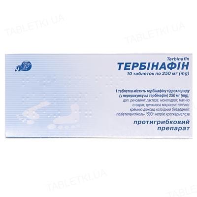 Тербінафін таблетки по 250 мг №10