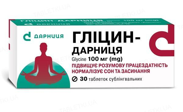 Глицин-Дарница таблетки сублингв. по 100 мг №30 (10х3)
