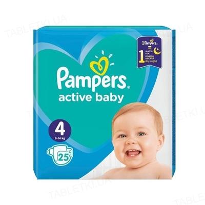 Подгузники детские Pampers Active Baby размер 4, 9–14 кг, 25 штук