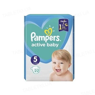 Подгузники детские Pampers Active Baby размер 5, 11-16 кг, 22 штуки