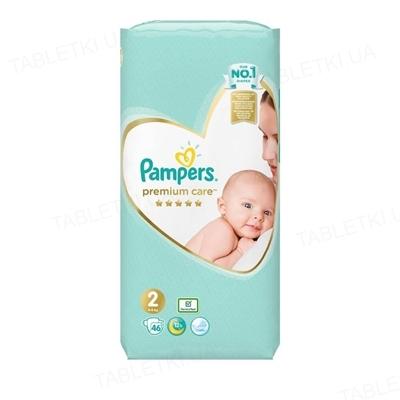 Подгузники детские Pampers Premium Care размер 2, 4-8 кг, 46 штук