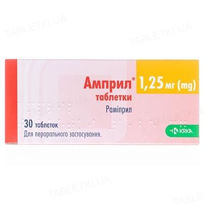 Амприл таблетки по 1.25 мг №30 (10х3)