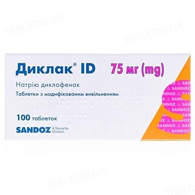 Диклак ID таблетки с модиф. высвоб. по 75 мг №100 (10х10)