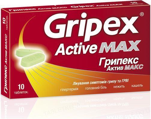 Грипекс актив макс таблетки №10