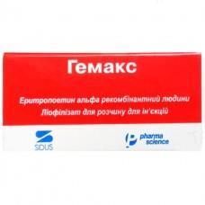 Гемакс лиофилизат для р-ра д/ин. по 40000 МЕ №1 во флак.
