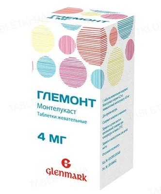 Глемонт таблетки жевательные таблетки жев. по 4 мг №30 в конт.