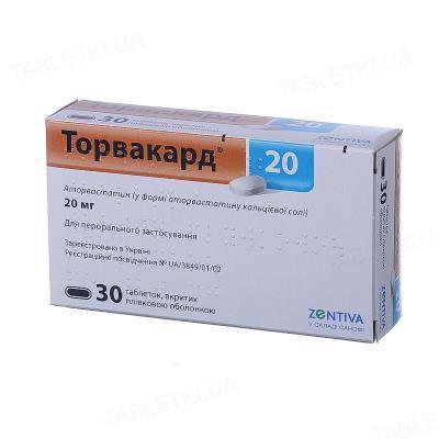 Торвакард 20 таблетки, п/плен. обол. по 20 мг №30 (10х3)
