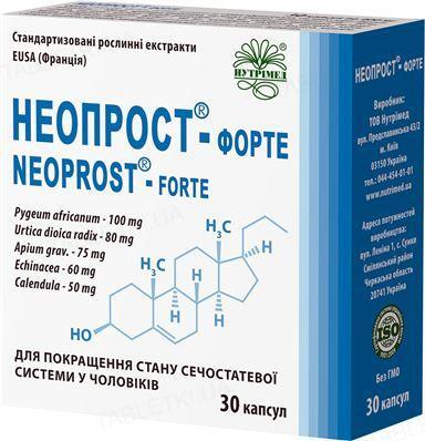 Неопрост Форте капсулы по 400 мг №30 (10х3)