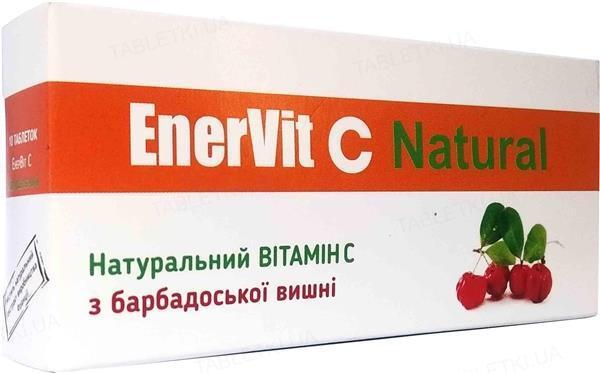 ЭнерВит С Натуральный таблетки для рассасывания №10