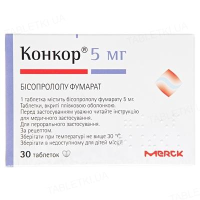 Конкор таблетки, п/плен. обол. по 5 мг №30