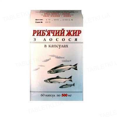Риб'ячий жир з лосося капсули по 500 мг №60
