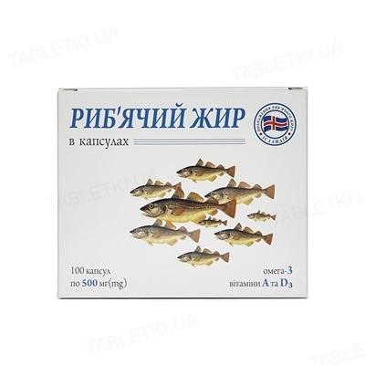 Рыбий жир в капсулах по 500 мг №100 (10х10)