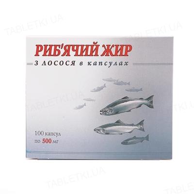 Рыбий жир из лосося в капсулах по 500 мг №100 (10х10)