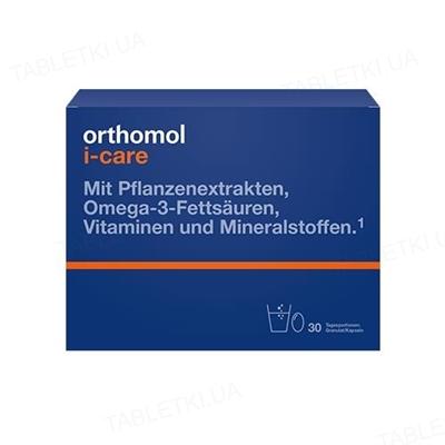 Ортомол I-Care гранулы + капсулы, курс 30 дней