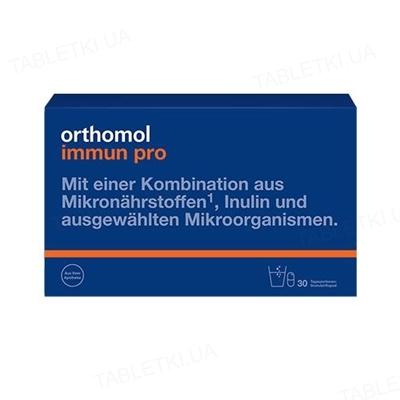 Ортомол Immun Pro гранулы + пробиотик, курс 30 дней