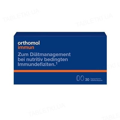 Ортомол Immun таблетки + капсулы, курс 30 дней