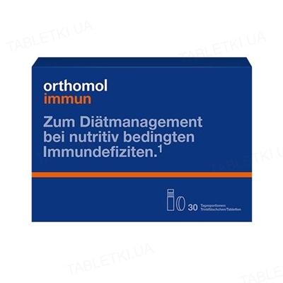 Ортомол Immun флаконы + таблетки, курс 30 дней