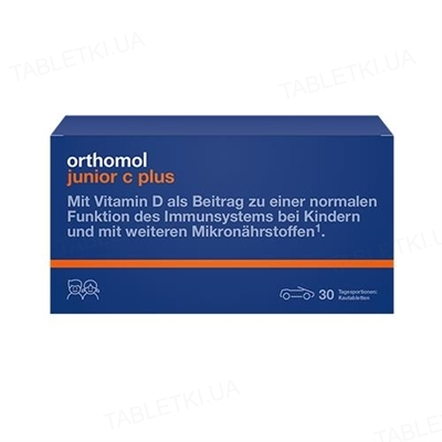 Ортомол Junior C Plus таблетки жеват. со вкусом лесных ягод, курс 30 дней №90
