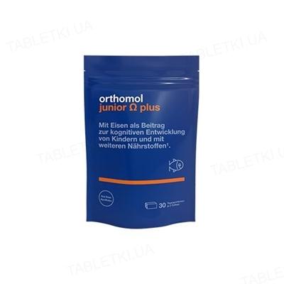 Ортомол Junior Omega Plus жевательные ириски, курс 30 дней №90