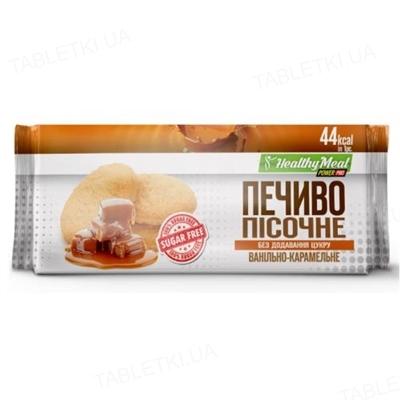 Печенье Healthy Meal (без добавления сахара) песочное ванильно-карамельное, 80 г