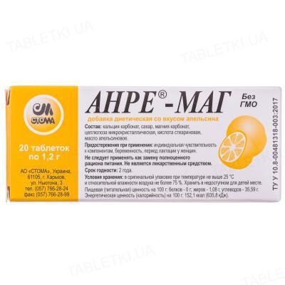 Анре-Маг таблетки со вкус. апельс. по 1.2 г №20