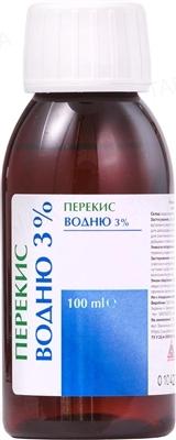 Перекись водорода 3% раствор дезинфицирующий для кожи, 100 мл